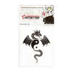 Переводная татуировка «Дракон инь-янь»