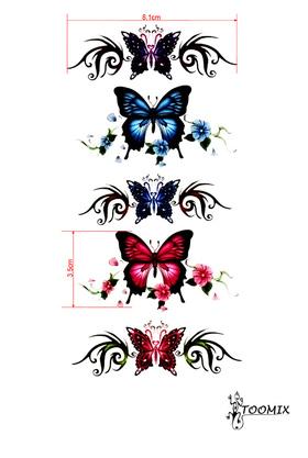 Переводное тату на тело «Бабочки с завитками»