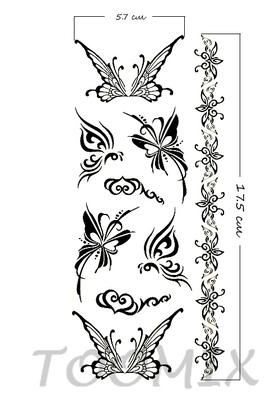 Переводная тату «Узор из бабочек»