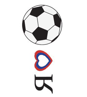Тату наклейка «Я люблю футбол»